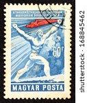 hungary   circa 1959  blue... | Shutterstock . vector #168845462