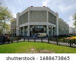 stavropol  russia   april 28 ... | Shutterstock . vector #1688673865
