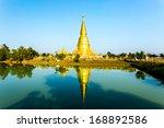 Sriwiengchai Pagoda In Lamphun...