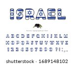 israel cartoon font. israeli...   Shutterstock .eps vector #1689148102