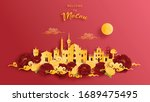 macau  china world famous... | Shutterstock .eps vector #1689475495