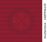 japanese red wave background.... | Shutterstock .eps vector #1689946135
