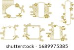 vector illustration of japan... | Shutterstock .eps vector #1689975385