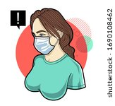 woman face in respiratory mask. ... | Shutterstock .eps vector #1690108462