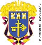 coat of arms of ukrainian... | Shutterstock .eps vector #1690336642