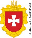 coat of arms of ukrainian... | Shutterstock .eps vector #1690336648