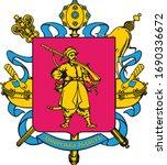 coat of arms of ukrainian... | Shutterstock .eps vector #1690336672