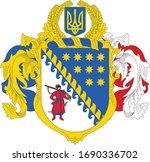 coat of arms of ukrainian... | Shutterstock .eps vector #1690336702