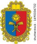coat of arms of ukrainian... | Shutterstock .eps vector #1690336732