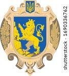 coat of arms of ukrainian... | Shutterstock .eps vector #1690336762