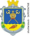 coat of arms of ukrainian... | Shutterstock .eps vector #1690336768