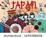 Vector Illustration Of Japan...