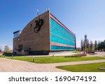 stavropol  russia   april 28 ... | Shutterstock . vector #1690474192