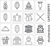 collection of 16 religion... | Shutterstock . vector #1690508995