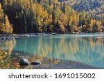 Natural Lake With Reflection Of ...