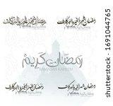 ramadan kareem beautiful... | Shutterstock .eps vector #1691044765