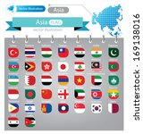 flag of asia. vector... | Shutterstock .eps vector #169138016