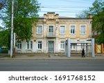 maikop  russia   april 26  2019 ...   Shutterstock . vector #1691768152