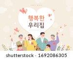 happy parents' day background... | Shutterstock .eps vector #1692086305