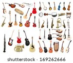 the image of musical... | Shutterstock . vector #169262666