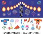 japanese summer festival vector ... | Shutterstock .eps vector #1692843988