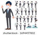 a set of businessman wearing...   Shutterstock .eps vector #1694457832