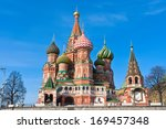saint basil cathedral at red... | Shutterstock . vector #169457348