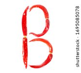 letter b made from red hot...   Shutterstock . vector #1695085078