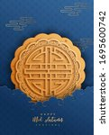chinese mid autumn festival... | Shutterstock .eps vector #1695600742