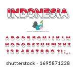 indonesia cartoon font.... | Shutterstock .eps vector #1695871228