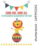 fun circus card design. vector... | Shutterstock .eps vector #169592342