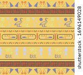 trendy egyptian motifs seamless ... | Shutterstock .eps vector #1696149028