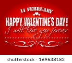 happy valentines day card or... | Shutterstock .eps vector #169638182