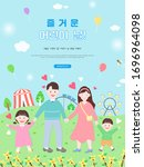 happy family day event popup.... | Shutterstock .eps vector #1696964098