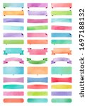 ribbons and tapes painted in... | Shutterstock . vector #1697188132