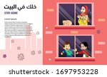 arabic translation  stay home.... | Shutterstock .eps vector #1697953228