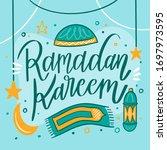 illustration ramadan vector...   Shutterstock .eps vector #1697973595