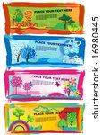 grunge banners. 4 seasons | Shutterstock .eps vector #16980445