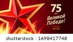 9 may victory day. 75 years of...   Shutterstock .eps vector #1698417748