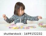 Toddler Girl String Wooden Bead ...