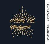 eid mubarak logo designs vector ... | Shutterstock .eps vector #1699359745