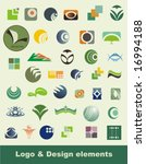 vector design elements | Shutterstock .eps vector #16994188