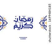 ramadan kareem vector arabic... | Shutterstock .eps vector #1699484185
