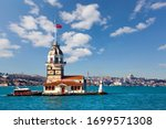 Maiden's Tower Which Was A...