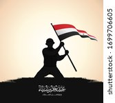 sinai independence day   arabic ... | Shutterstock .eps vector #1699706605