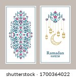 ramadan kareem greeting card.... | Shutterstock .eps vector #1700364022