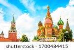 panoramic view of moscow... | Shutterstock . vector #1700484415