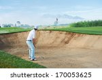 Golf Shot From Sand Bunker...