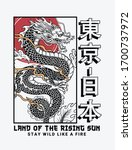 Japanese Dragon Illustration....