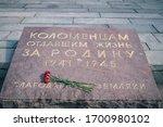 Kolomna  Russia   March  12 ...